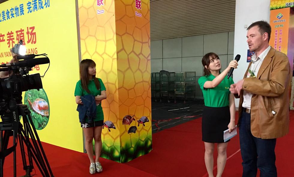 Turtle Expo Shunde2016 TV interview.jpg