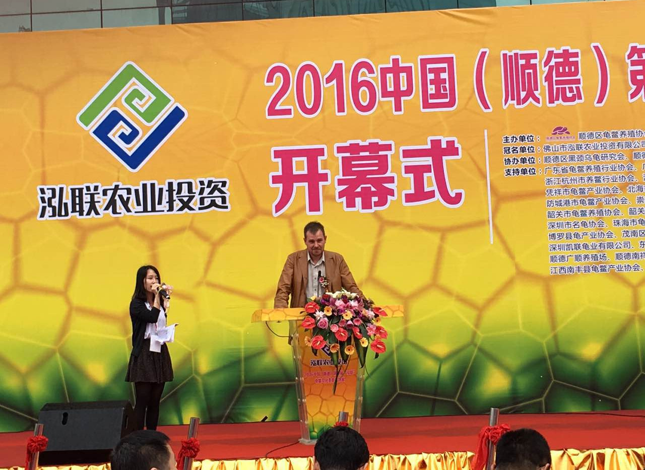 openingspeech at shunde turtleexpo 2016.