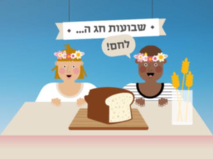 bread-holiday3.jpg