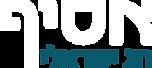 לוגו אסיף חג ישראלי
