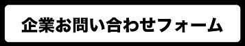 アートボード 36 のコピー 3_3x.png