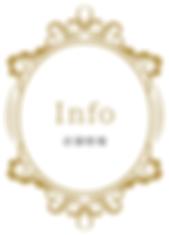 仙台のエステサロン   スピカ   店舗情報
