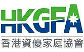 hkgfa_logo_cropped.jpg