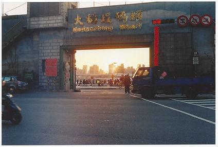 Port Taipei Sunset Taiwan