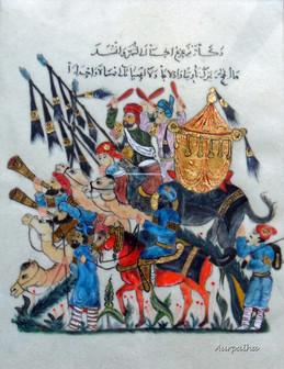 Copie d'après Le Livre des Séances,Bagdad, Irak, 13ème sècle