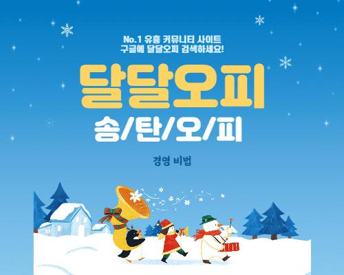 송탄오피 경영 비법