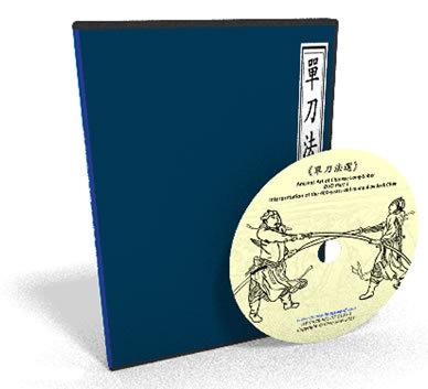Chinese Long Saber DVD Part 1