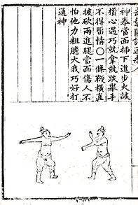 Muye Dobo Tongji