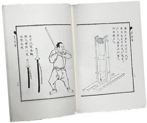 Gekiken Jintsuu Roku
