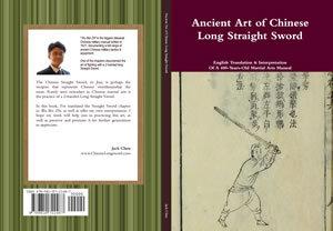 Chinese Straight Sword - English Translation + Interpretation