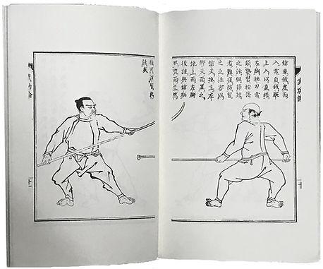 Gekiken Jintsuu Roku - Spear against Naginata