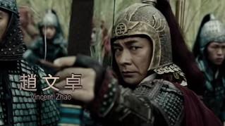 Movie Trailer Analysis: 荡寇风云 God Of War: General Qi Jiguang