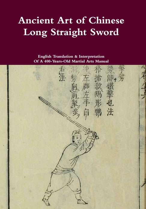 Straight Sword Book Cover