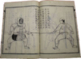 Gekiken Jintsuu Roku - Art of Japanese Fencing