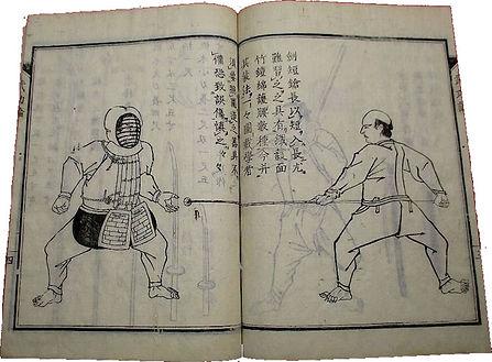 Gekiken Jintsuu Roku - Art of Japanese Fencing