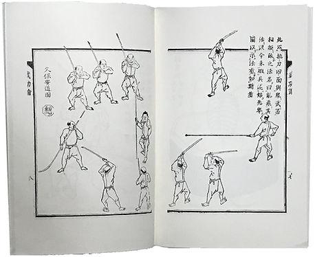 Gekiken Jintsuu Roku - Fighting 10 Men!