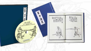 Launched: Dandao Long Saber DVD Part 2