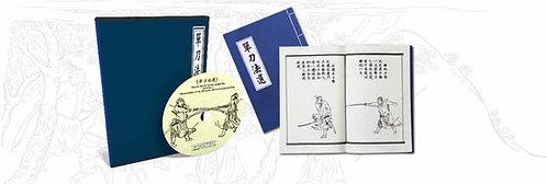 Chinese Long Saber DVD Part 2
