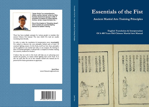 Essentials of the Fist - Ancient Martial Arts Training Principles