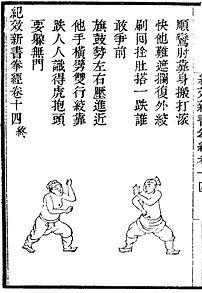 Jixiao Xinshu