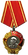 200px-Order_of_Lenin_badge_with_ribbon.p