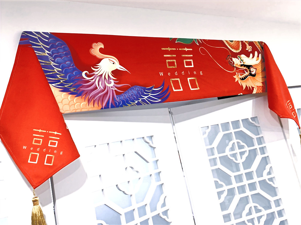 Red Banner with Dragon and Phoenix motifs