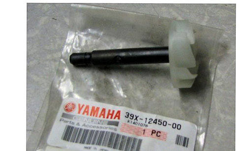 Genuine OEM Water Pump Impeller Shaft - Yamaha TRI-Z YTZ250