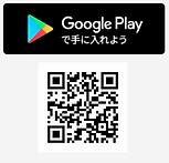 androidpayapay.png