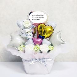 結婚祝いwhite congrats mini 3000yen