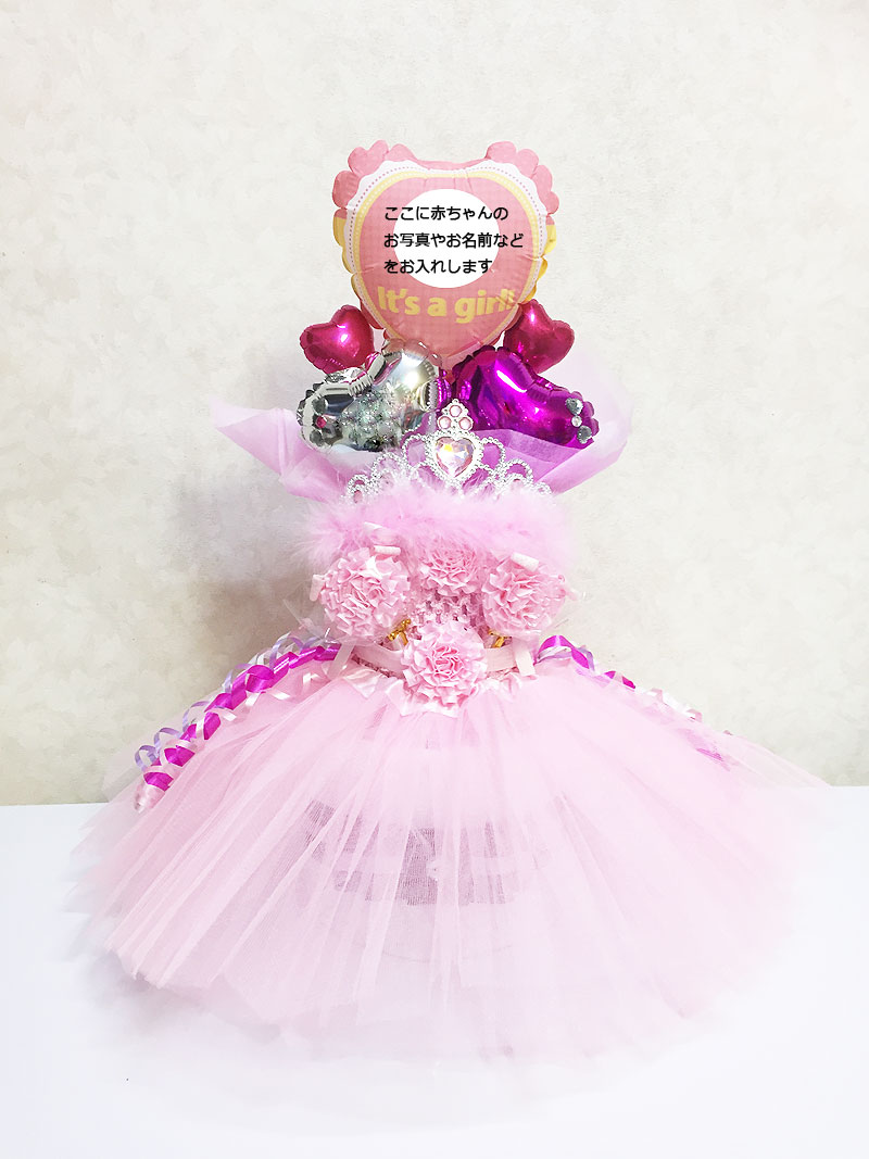 tutu-princess-tiara