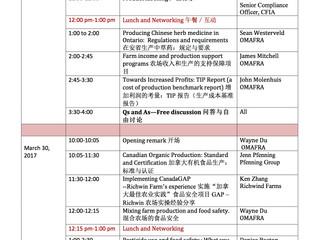 CCADC Producer Training Schedules  加中农业促进会生产者培训日程
