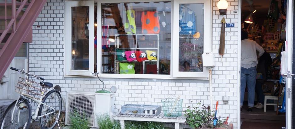 古道具と雑貨のお店 オリガミ