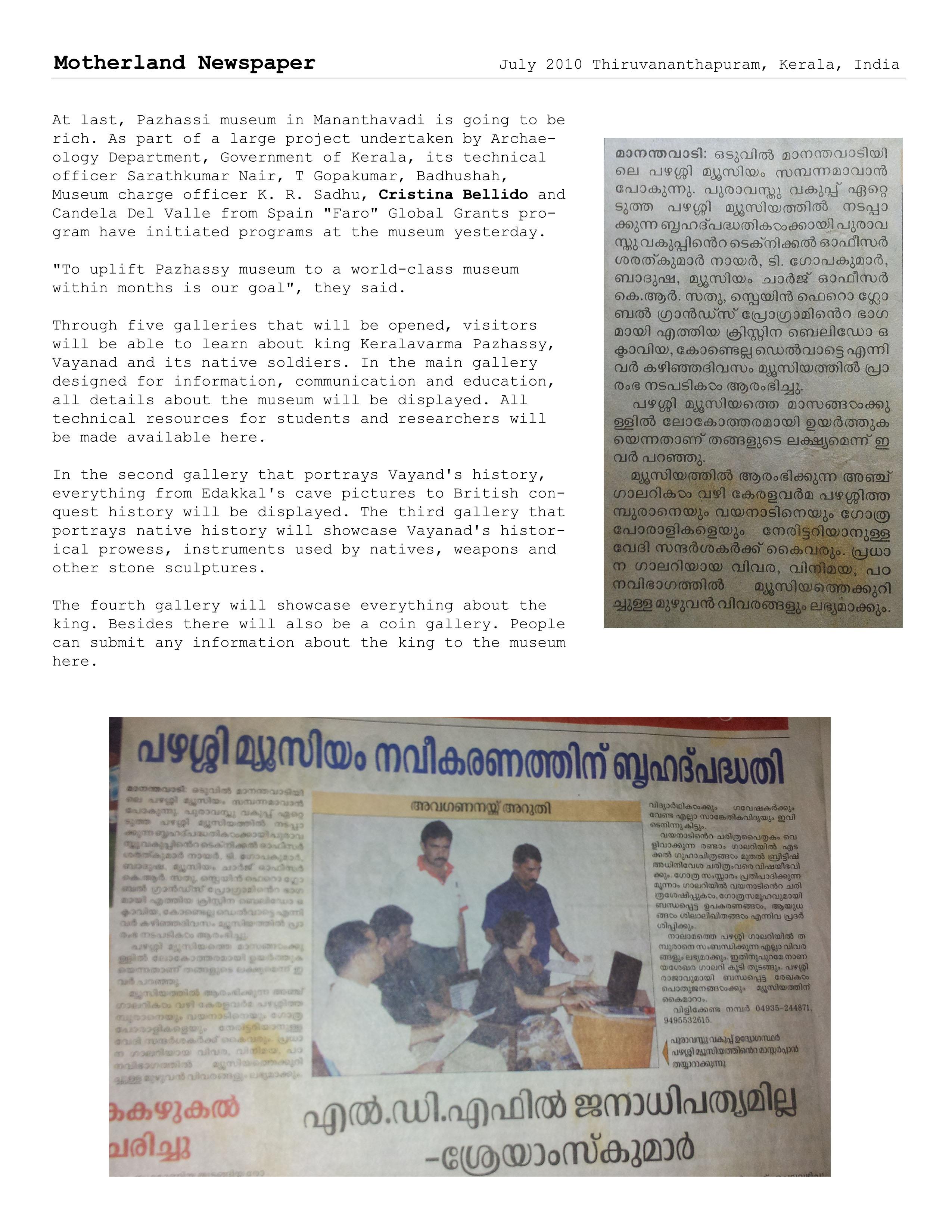 Motherland newspaper