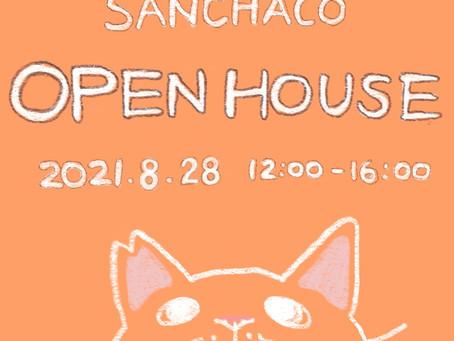 8/28(土)オープンハウス&オーガニック野菜のお惣菜販売