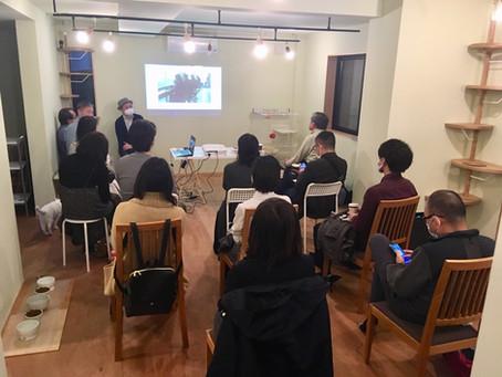 11/21 第2回「SANCHACO茶会」開催!