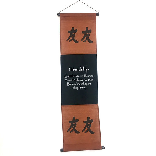 Hanging Wall Banner FRIENDSHIP Brown