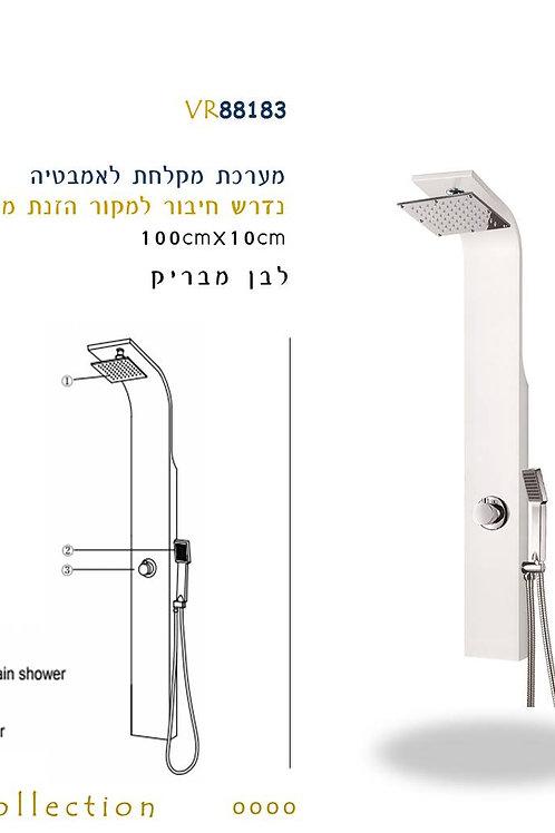 מערכת מקלחת לאמבטיה
