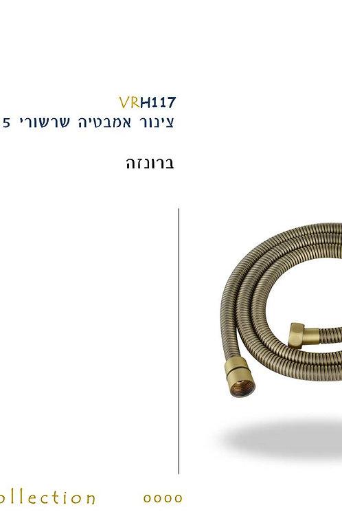 צינור דוש ניקל מוברש