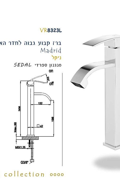 ברז קבוע גבוה לחדר האמבט מסדרת מדריד