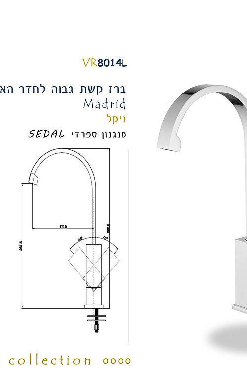 ברז קשת גבוה לחדר האמבט מסדרת מדריד