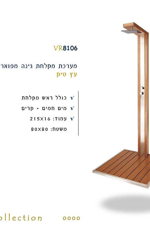 מערכת מקלחת גינה מפוארת מעץ טיק