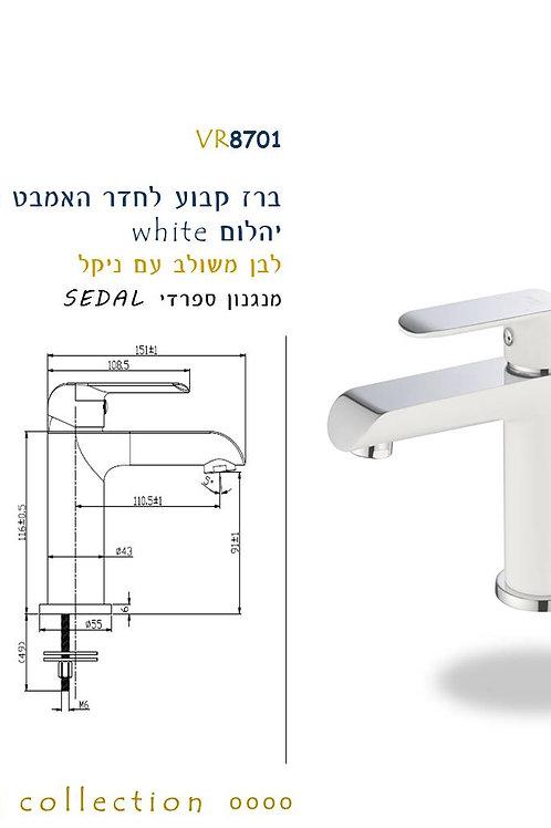 ברז קבוע לחדר האמבט בצבע לבחירה מסדרת יהלום
