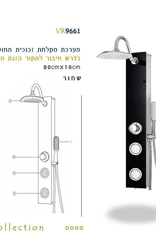 מערכת מקלחת מזכוכית