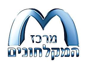 מרכז המקלחונים לוגו.jpg