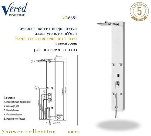 מערכת מקלחת נירוסטה הכוללת אינטרפוץ מובנה