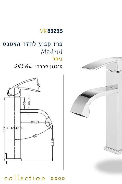 ברז מרובע קבוע לחדר האמבט מסדרת מדריד