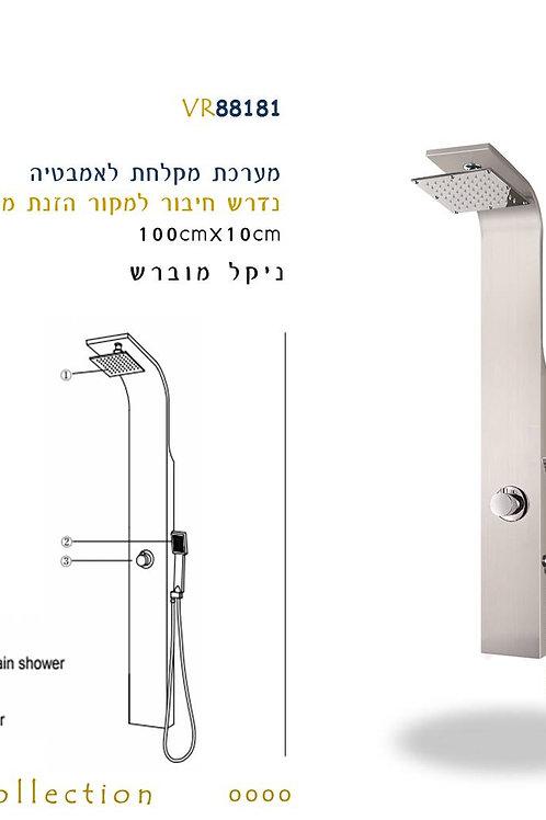 מערכת מקלחת לאמבטיה ניקל מוברש