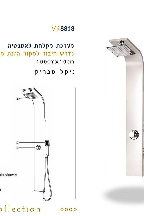 מערכת מקלחת לאמבטיה ניקל מבריק