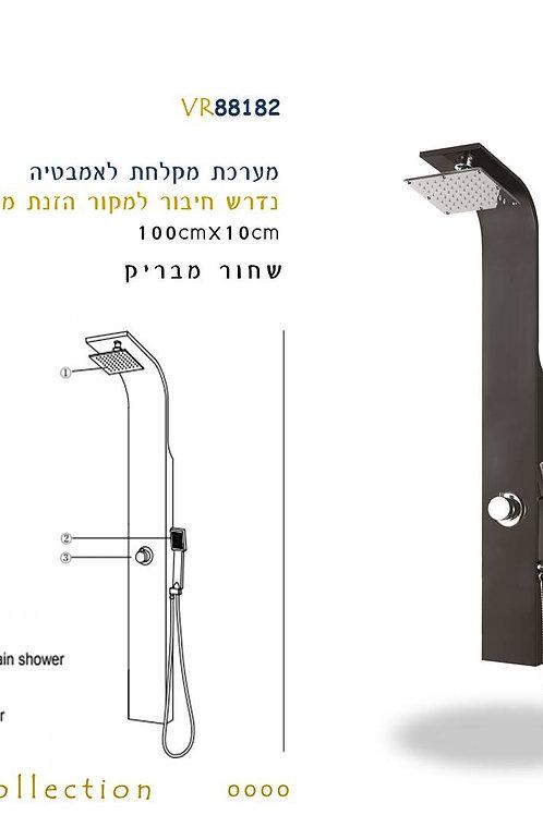 מערכת מקלחת לאמבטיה שחור מבריק
