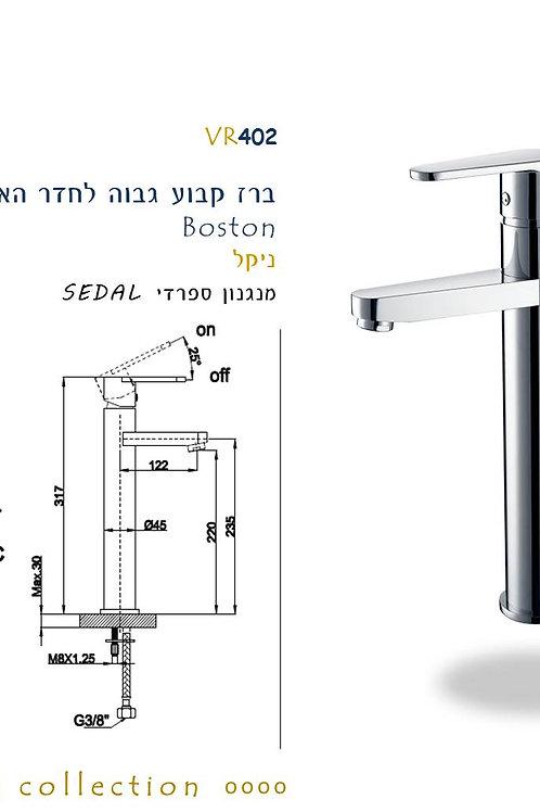 ברז קבוע לחדר האמבט מסדרת בוסטון